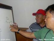 Captain & CFRD Scientist